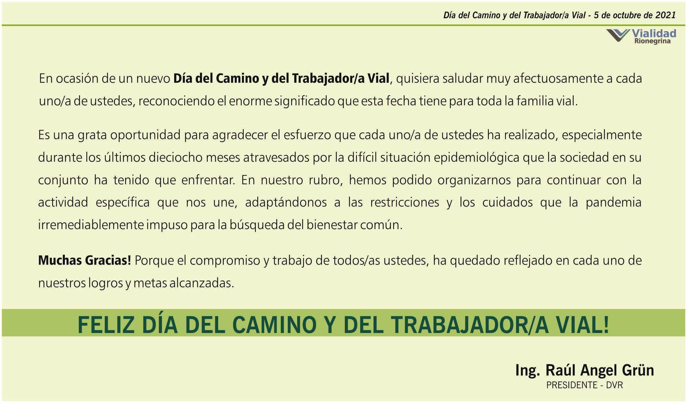 Tarjeta institucional 5 DE OCTUBRE