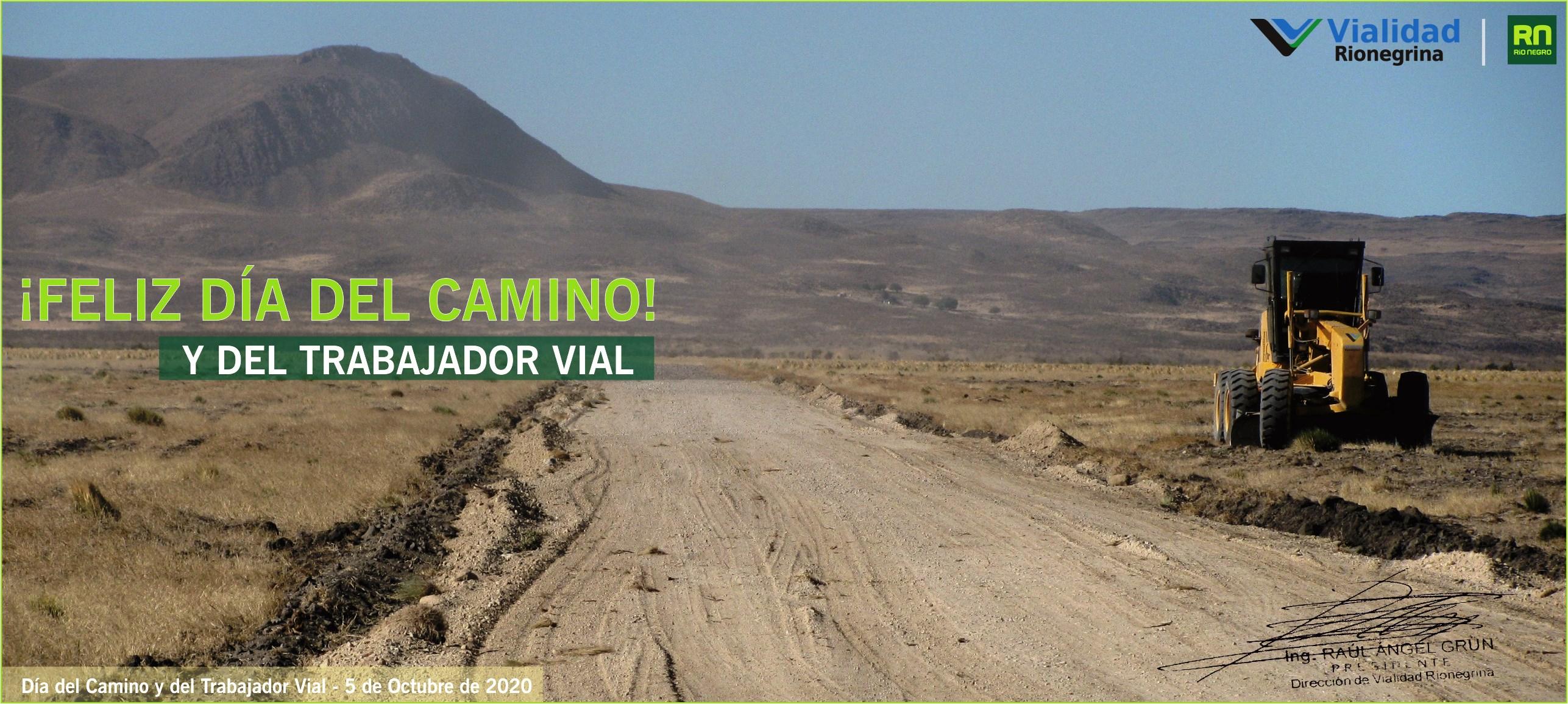 Tarjeta dia del Camino 2020 - 5 Octubre